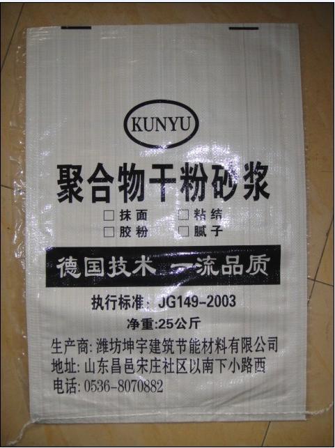 包装 包装设计 编织袋 袋 购物纸袋 纸袋 481_643 竖版 竖屏